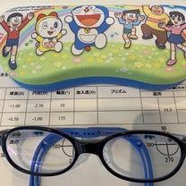 子供用メガネ(弱視治療用メガネ)の記事に添付されている画像