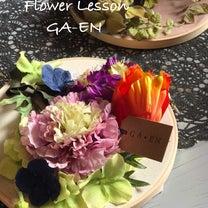 春のお花で・・・の記事に添付されている画像