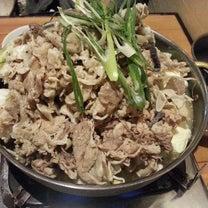 肉を存分に食べまくれるお鍋『肉なべ千葉』✨の記事に添付されている画像