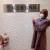 元SKE48で歌手の出口陽さんが渋谷院に遊びに来てくださいました☆彡の画像