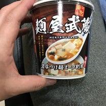 【フル食】1/23の1日の食事の記事に添付されている画像