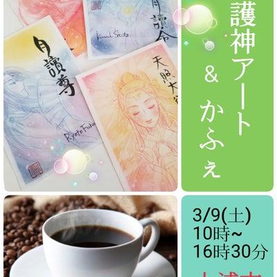 更新☆2月~5月のイベント案内の記事に添付されている画像