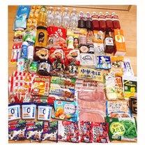 1月ウエル活(*^o^*)の記事に添付されている画像