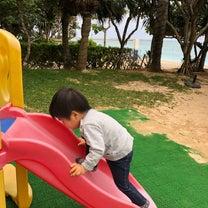 沖縄旅行、荷物編。の記事に添付されている画像