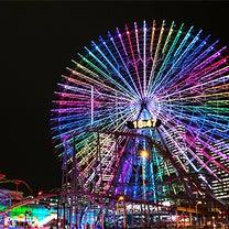 発車メロディ紹介~遊園地のある駅の記事に添付されている画像