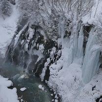 白ひげの滝 北海道美瑛町 2018の記事に添付されている画像
