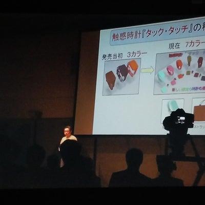 触感時計『タック・タッチ』、第4回CHIBAビジコン2018の結果の記事に添付されている画像