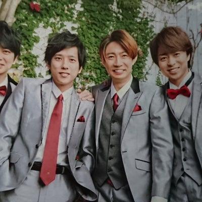 オフショット嵐さん♡の記事に添付されている画像