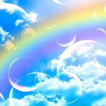 宮古島2 大神島で鍛えられ 虹の輪をくぐる 龍の母の島の記事に添付されている画像