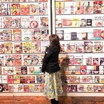 ふなっしーカラースカート/ラーメン博物館/楽天マラソンの記事に添付されている画像