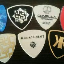 ★ギターくんとの生活★の記事に添付されている画像
