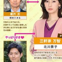中川大志くんのハニートラップにかかりたい(*´﹃`*)の記事に添付されている画像