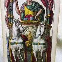牡羊座とはの記事に添付されている画像
