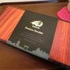 サロン デュ ショコラの戦利品その2@Dari Kの画像