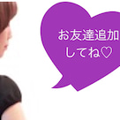 不倫恋愛♥愛され(略)講座の記事より