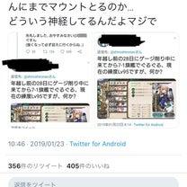 ■ 三└(┐卍^o^)卍ドゥルルルルの記事に添付されている画像