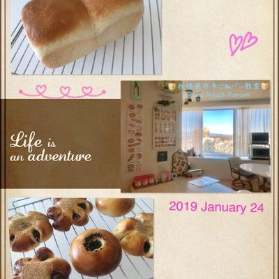 食パンとあんぱん レッスンの記事に添付されている画像