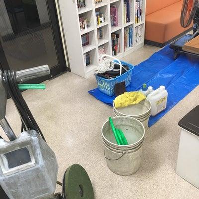 クリニックの床清掃の記事に添付されている画像