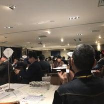 2019.1.15姉御に紹介されて☆彡社長さん達が集まる会に行ってきました☆の記事に添付されている画像