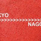 """【重要】/ """" FINAL SALE WEEK """" 開催のお知らせ @名古屋の記事より"""