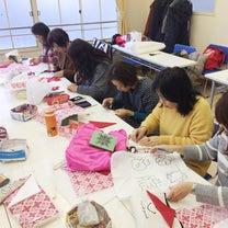 東京木曜クラス 1月の記事に添付されている画像
