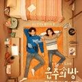 #ウンジュの部屋の画像