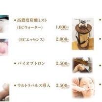 新年♡プレゼントキャンペーンの記事に添付されている画像