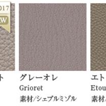 エルメスの違い、革の色編。の記事に添付されている画像