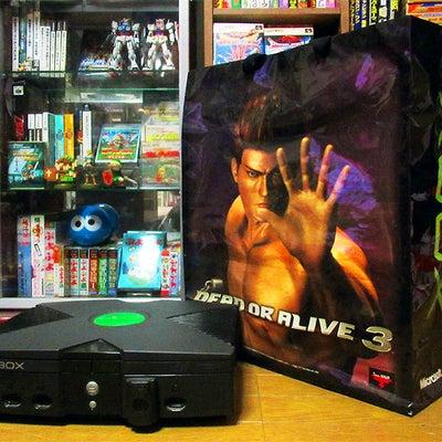 2002年2月22日‥あのゲーム機を買った思ひ出の記事に添付されている画像