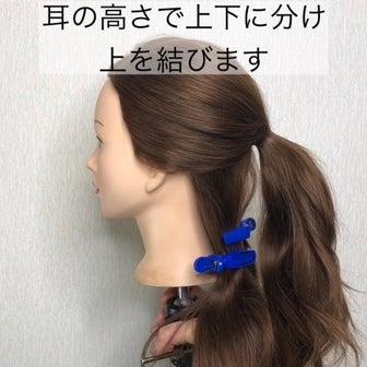 ノットヘアーで作るシニヨンアレンジ