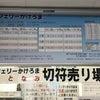 AMATERAS奄美大島ツアー報告~♪3日目 加計呂麻島のパワースポット★の画像