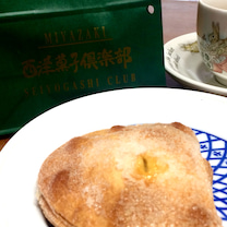 美味しい♡焼きたてアップルパイ!の記事に添付されている画像