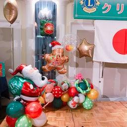 画像 12月20日ライオンズクリスマス例会 の記事より 2つ目