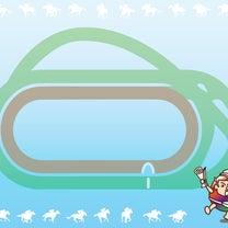 2/23(土)小倉    調教注目馬(予想用メモ)の記事に添付されている画像