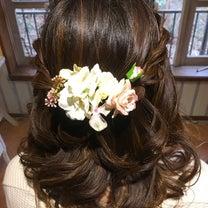 ボブスタイル花嫁さまのヘアメイクリハーサルの記事に添付されている画像
