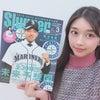 『ワールドスポーツMLB♡フュージョン=融合♪*゚』牧野真莉愛の画像