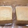 2つのパンの画像