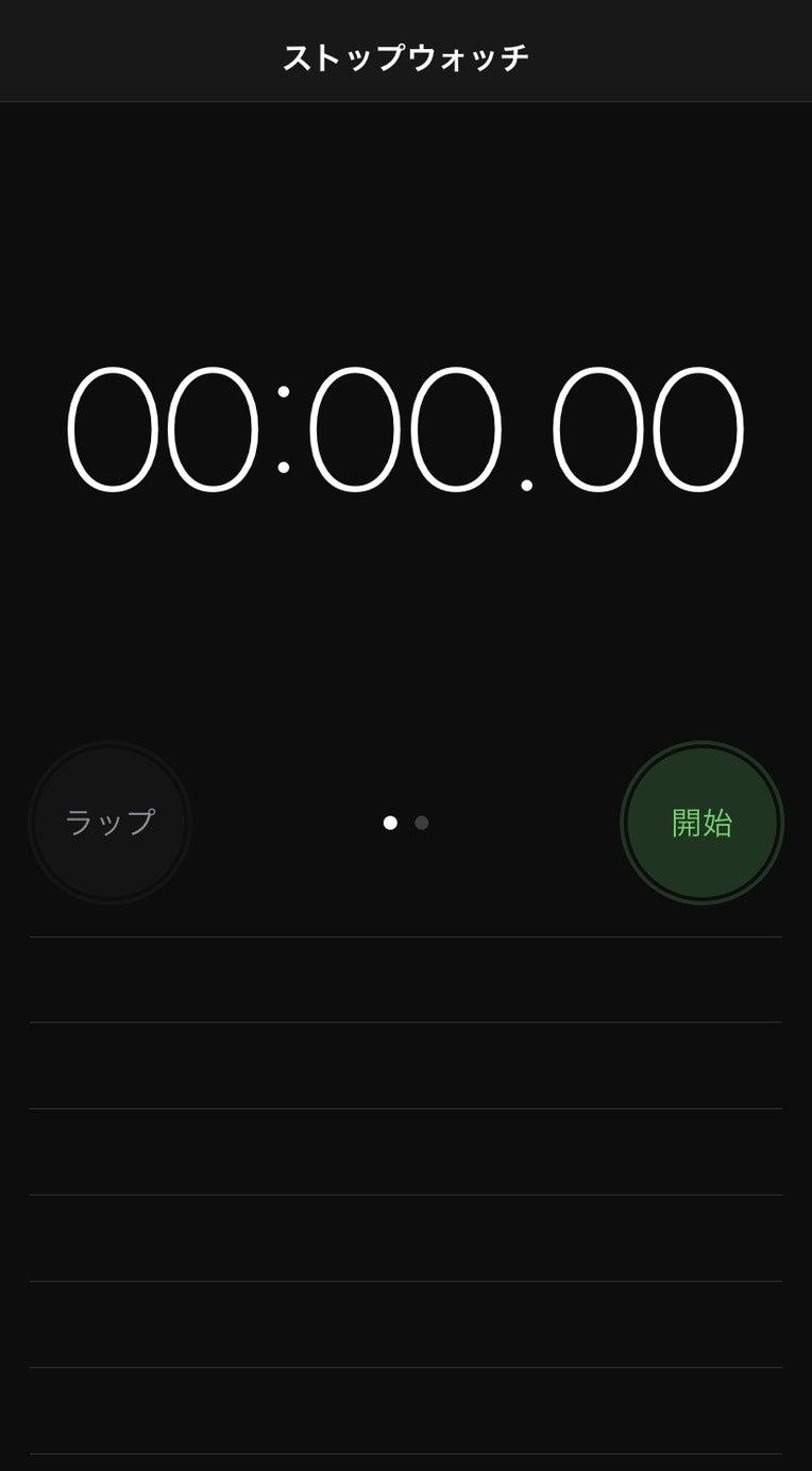 2か月でマイナス7キロ!全額返金保証のオンラインパーソナルトレーニング!