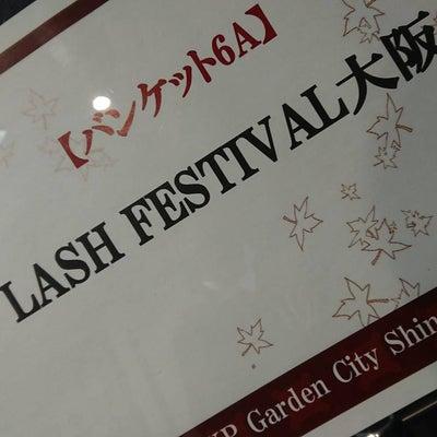 商材チームの大阪出張|富士市マツエク|富士宮市マツエクの記事に添付されている画像
