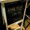 2019/01/24 神薙ラビッツお披露目ライブin 堺筋本町club MERCURYの画像