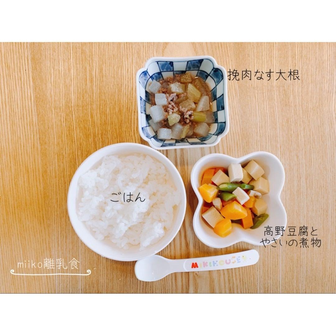 高野豆腐離乳食