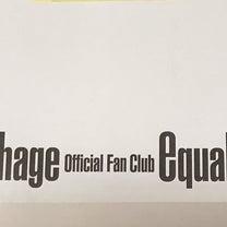 Chage Fan Club equalからのお年玉♪の記事に添付されている画像