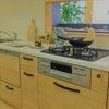 無垢のキッチン バンガロー。の画像