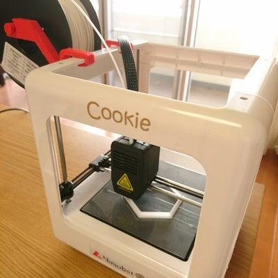3Dプリンターでクッキー型作り ~ニンジャボットクッキー~の記事に添付されている画像