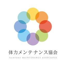 画像 happymamafesta 2019 in ナゴヤドーム 2/22.23.24 の記事より 3つ目