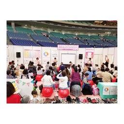 画像 happymamafesta 2019 in ナゴヤドーム 2/22.23.24 の記事より 2つ目