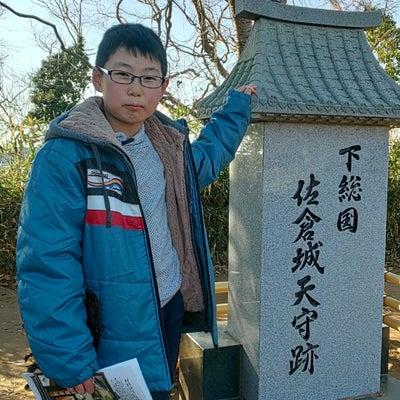 親子で歴史旅 佐倉城&国立歴史民俗博物館の記事に添付されている画像