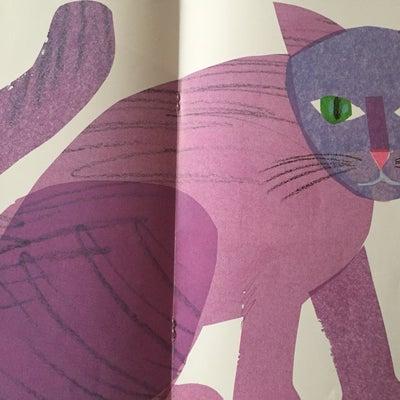 絵本の朗読♩上達してきました♡土曜日コース・レッスンレポの記事に添付されている画像