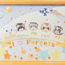 フェレットファミリー刺繍額 うちの子刺繍の記事に添付されている画像