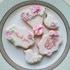 【募集】ペインティングとお花のアイシングクッキーレッスン簡単で可愛いお花絞りとペインティングの画像